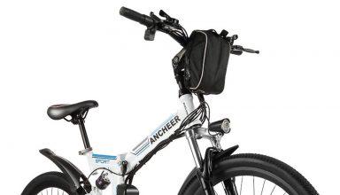 Bicicleta eléctrica plegable blanca